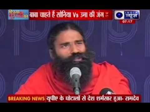 Kissa Kursi Ka: Baba Ramdev wants Uma Bharti vs Sonia Gandhi from Rae Bareilly