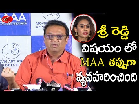 Actor Naresh Revealed Wrong Decisions of Sri Reddy Issue | MAA Press Meet | Gossip Adda