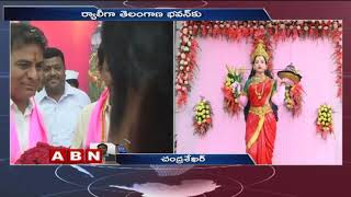 LIVE Updates from KTR Rally | KTR To Take Charges as TRS Working President