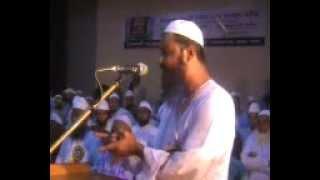 Mufty fayjul karim narayangonj Jala sommaln 2009.3g2