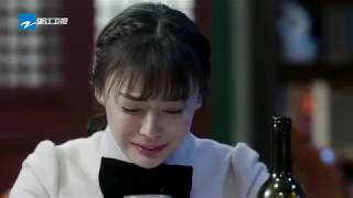 《国宝奇旅》第16-17集预告【中国蓝剧场】【浙江卫视官方HD】