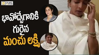 Manchu Lakshmi Gets EMOTIONAL about Sridevi | #RIPSridevi
