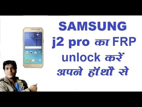 """how to unlock frp lock """"samsung ? j2 pro ? without box ! without pc"""