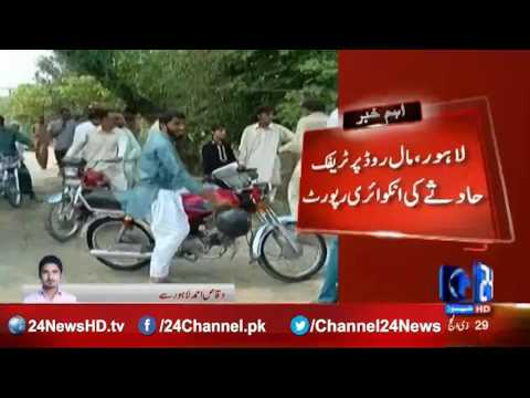 Lahore Mall road traffic accident inquiry report