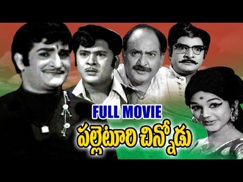 Palletoori Chinnodu Full Length Telugu Movie    NTR, Manjula    Ganesh Videos DVD Rip..