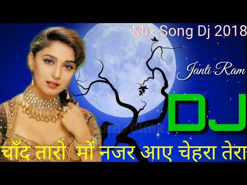 Naw 2018 Chand Taro Me Nazar Aaye Chehra Tumhara Hindi DJ song 2018