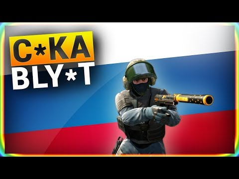 RUSSIAN PLAYS CS:GO
