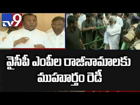 YS Jagan Orders YCP MPs To Resign || AP Special Status || No Confidence Motion - TV9