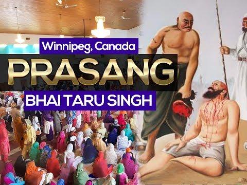 Prasang Bhai Taru Singh   Prince George, Canada   010717