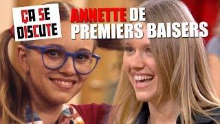 Premiers baisers : que devient Annette ? - Ça se discute