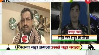 BJP general secretary Ram Madhav on Pulwama terror attack
