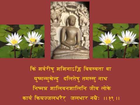 Bhaktamar Stotra by Sri Acharya Manatunga sung by Mohani Heitel...