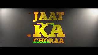 Jaat whatsapp states