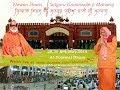 12th Nirwan Diwas of Satguru Brahma Nand Ji Bhuriwale