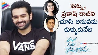 Ram Pothineni Makes Fun of Anupama Parameswaran | Hello Guru Prema Kosame Movie Interview | Pranitha