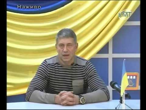 Звернення міського голови Калуша Ігоря Насалика 26 жовтня 2012 року
