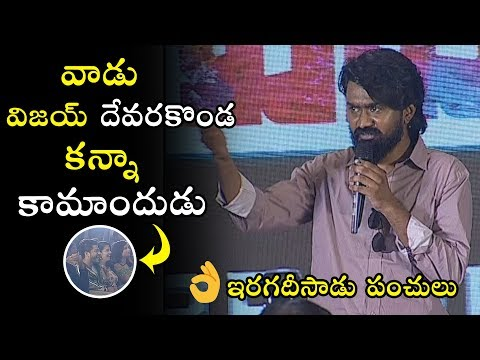 Rahul Ramakrishna Hillarious Punches At Husharu Movie Pre Release Event | Telugu Varthalu