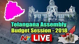 Telangana Assembly Sessions LIVE -- Telangana Budget Session 2018 -- 21-03-2018  - netivaarthalu.com