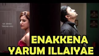 Enakenna Yaarum Illaye - Aakko | Video Song | Anirudh Ravichander