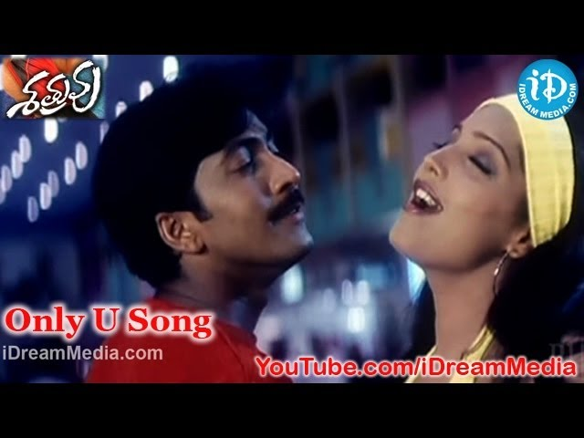 Only U Song - Shatruvu Movie Songs - Vadde Naveen - Navneet Kaur - Meghna Naidu