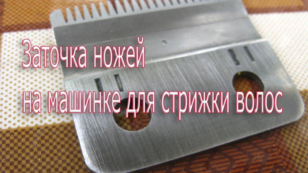 Регулировка машинки для стрижки волос своими руками 14