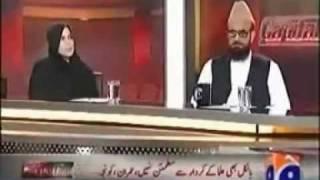 Shia k sath hum Namaz parrh saktey hain by Mufti Muneeb ur Rehman