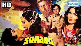 Download Suhaag {HD} - Amitabh Bachchan | Shashi Kapoor | Rekha - Hindi Full movie -(With Eng Subtitles) 3Gp Mp4