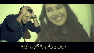 Xoshtrin Gorani Kurdi 2016 - nam Dazane - New Clip HD