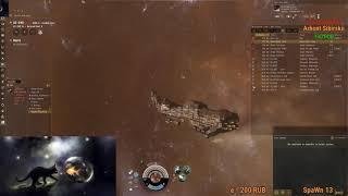 EVE Online. Что делать если нашел Domination Titan? ХЗ Тс 18+