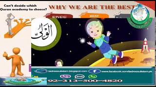 cartoon asmaul husna for kids by tadrees ul islam institute