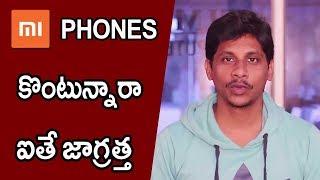 Before Buying Xiaomi Smartphones Watch this Video || Telugu Tech Tuts