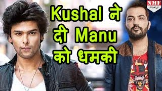 Bigg Boss -10 contestant Mannu Punjabi को Kushal Tandon की धमकी