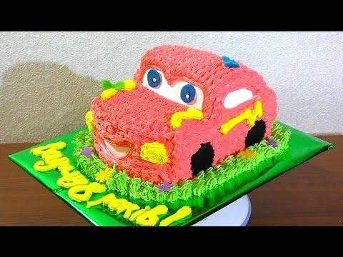 3 д Торт машинка Тачка Молния Маквин Как украсить торт кремом Cake Machine Car Lightning McVean