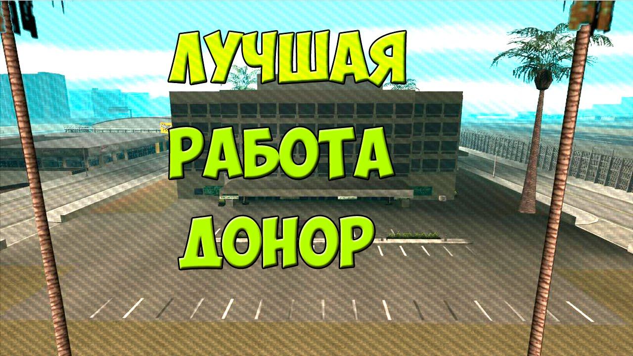 Казино Рубин Минск