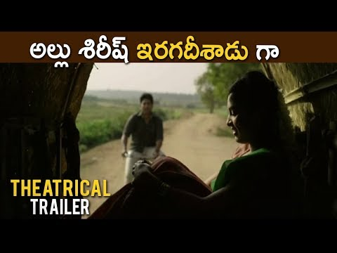 Allu Sirish's Yuddha Bhoomi Theatrical Trailer 2018 || Latest Telugu Movie 2018 - Mohan lal