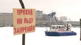 гребной канал рыбалка новости