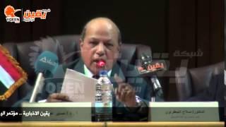 يقين | كلمة الدكتور صابر عبد الدايم فى مؤتمر اليوم العالمي للغة العربية