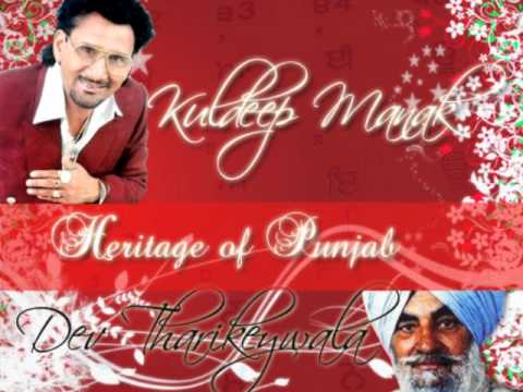 Tota Udya Bagh Choon (Mirza Sahiba) by Kuldeep Manak (Original...