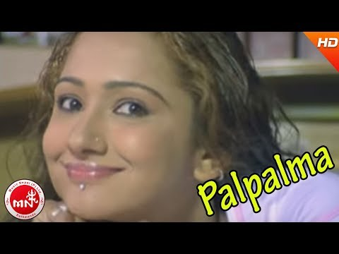 Palpalma Nepali Hit Movie (full Length Hd) video