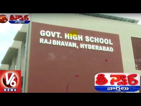 Governor Narasimhan's Govt School Face Lack Of Teachers With Transfers | Teenmaar News
