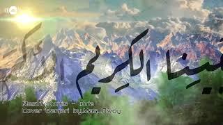 Download Lagu Mesut Kurtis - Du'a Cover Banjari by Mas Owdy Gratis STAFABAND