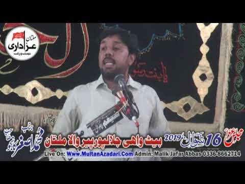 Zakir Taqi Abbas Qayamat I Majlis 16 SHawal 2019 I YadGar Masiab