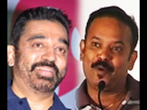 Special Day for Kamal & Venkat Prabhu