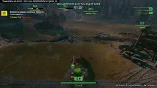 World of Tanks. Фарм. ЛБЗ 1.0. ЛБЗ 2.0....