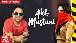 AMAR ARSHI - AKH MASTANI (Official Video) | PRINCE GHUMAN | Latest Punjabi Songs 2018 | AMAR AUDIO
