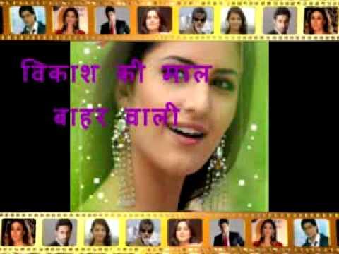 tujhe bhulna to chaha lekin bhula na paya with vikash