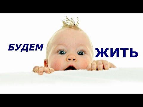 ЖИТЬ - ДРУГОЙ КЛИП - песня Игоря Матвиенко Жить ТРОГАТЕЛЬНО ДО СЛЕЗ!