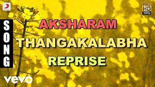 Aksharam Thangakalabha Reprise Malayalam Song | Suresh Gopi, Annie