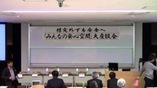 8号館107チャンネル