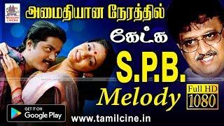 SPB Melody Songs   Music Box